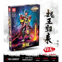 100037 Quanguan Трансформеры
