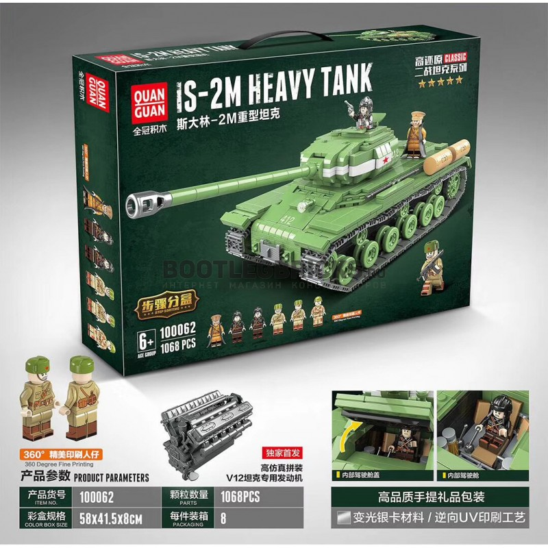 Конструктор 100062 Quanguan Танк ИС-2