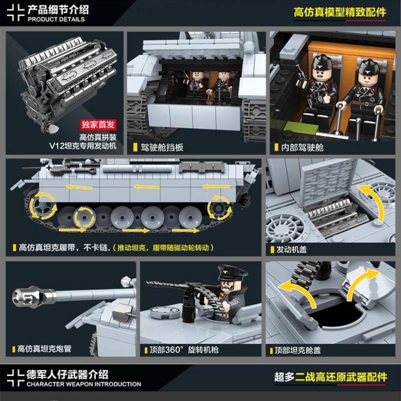 Конструктор 100064 Quanguan Танк Пантера «Panther»
