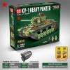 100070 Quanguan Тяжелый танк КВ-1