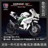 50007 RAEL Kawasaki H2 Super Motor