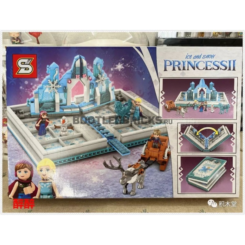 SY6579 SY Ледяной замок
