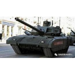 Фотообзор на SY0101 SY Российский основной боевой танк Т-14 Армата