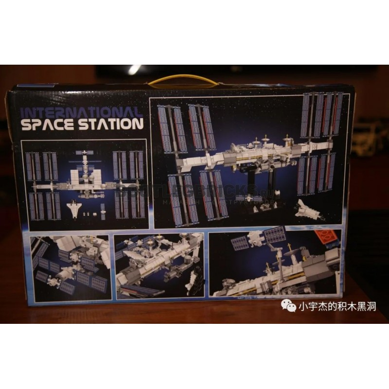 60004 Kazi Международная космическая станция (МКС)
