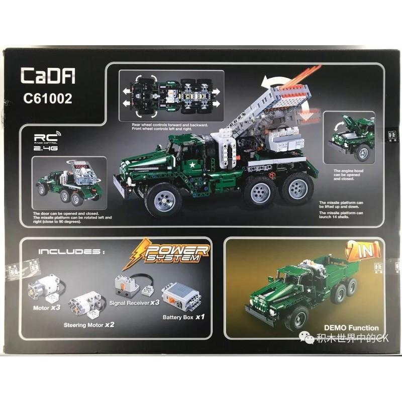 C61002W CADA Боевая машина Катюша
