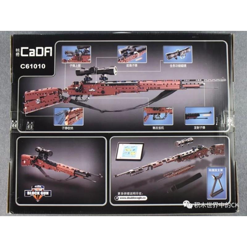 Конструктор C61010 CaDA Снайперская винтовка Mauser 98k