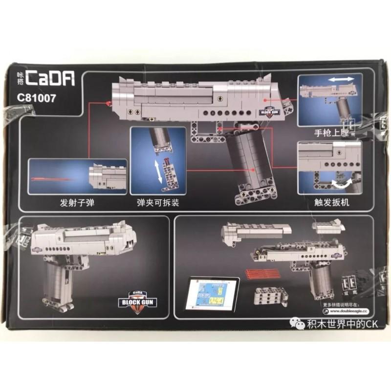 C81007 CADA Пистолет Desert Eagle