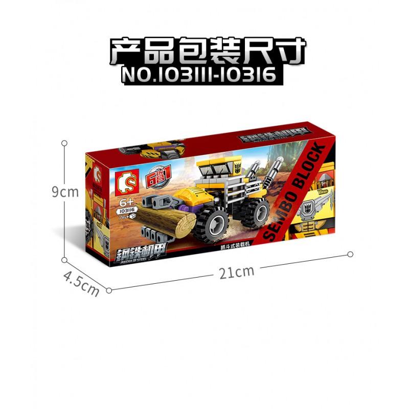 103111-103116 Sembo Block Стальной мех: Защитник тяжелого щита 6 в 1