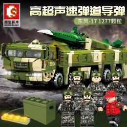 105801 Sembo Block Гиперзвуковая баллистическая ракета Dongfeng-17