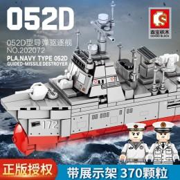 202072 Sembo Block Ракетный эсминец 052D-Xiamen