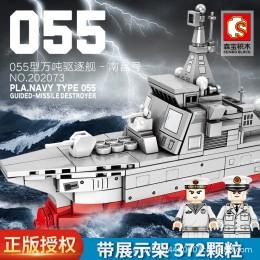 202073 Sembo Block Ракетный эсминец Тип 055