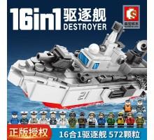 202101-202116 Sembo Block Корабль Разрушитель 16 в 1