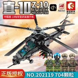 202119 Sembo Block Военный вертолет Z-10