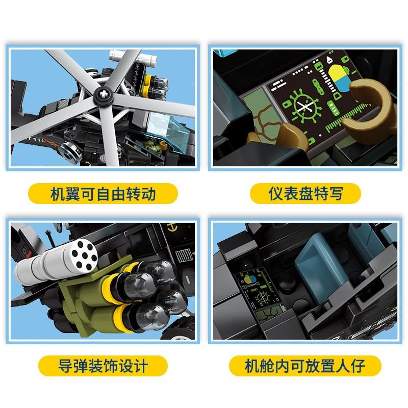 202122 Sembo Block Боевой вертолет Z-10