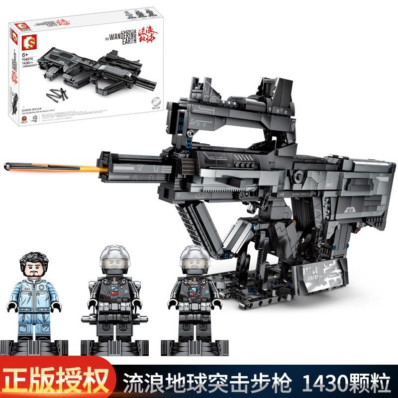 704970 Sembo Block Блуждающая земля: штурмовая винтовка