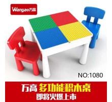 Игровой стол для ЛЕГО Wangao 1081 (Duplo)