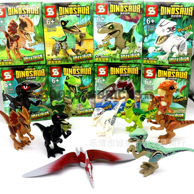SY1500 SY Мир динозавров: 8 разных динозавров