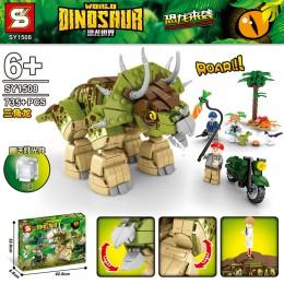 SY1508 SY Мир динозавров: Трицератопс