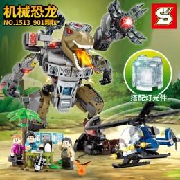 SY1513 SY Мир динозавров: Механический Тираннозавр защитник