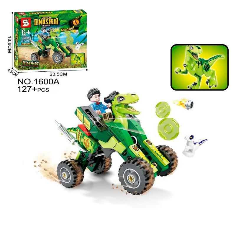 SY1600 SY Мир динозавров: набор 4 в 1