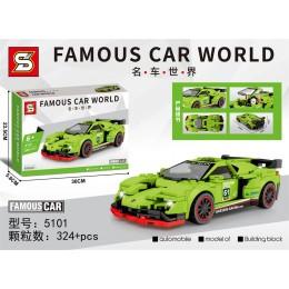 SY5101 SY Lamborghini Veneno