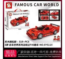 SY5115 SY Ferrari F40