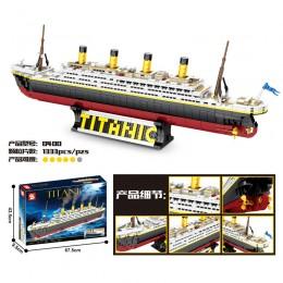 SY0400 SY Круизный лайнер Титаник