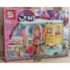 SY1471ABCD SY Мой Маленький Пони: Волшебный Замок 4в1