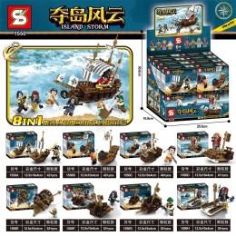 SY1550 SY Остров штормов: Пиратский корабль 8 в 1