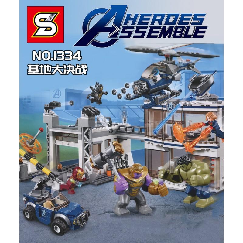 SY1334 SY Супергерои: Битва на базе Мстителей