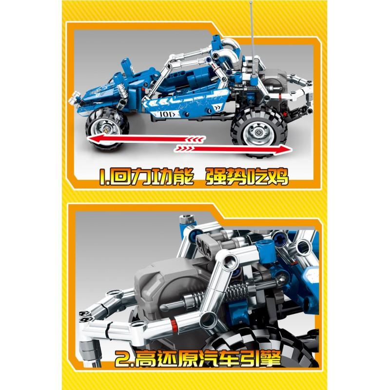 SY7052 SY PUBG: Синий багги