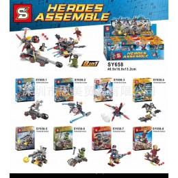 SY658 SY Набор 8 в 1 Super Heroes
