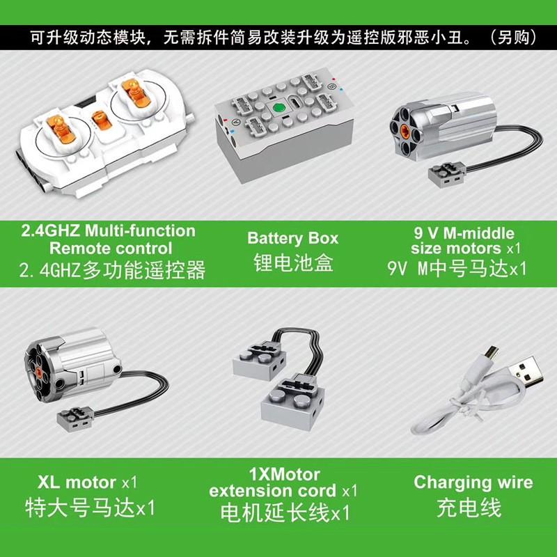 SY7599-1 SY Набор моторизации для SY7599