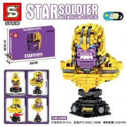 SY1516 SY Сумасшедший Титан: Коллекционное издание Таноса