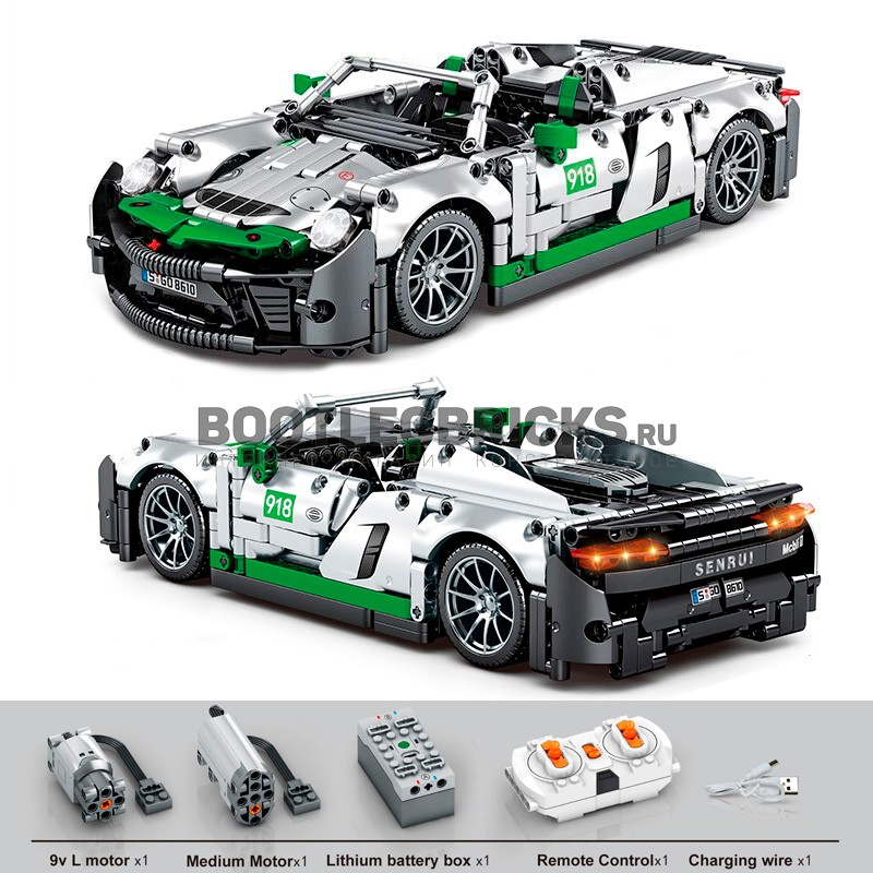 SY8610 SY Porsche 918