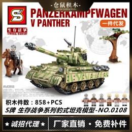 SY0108 SY Танк Пантера