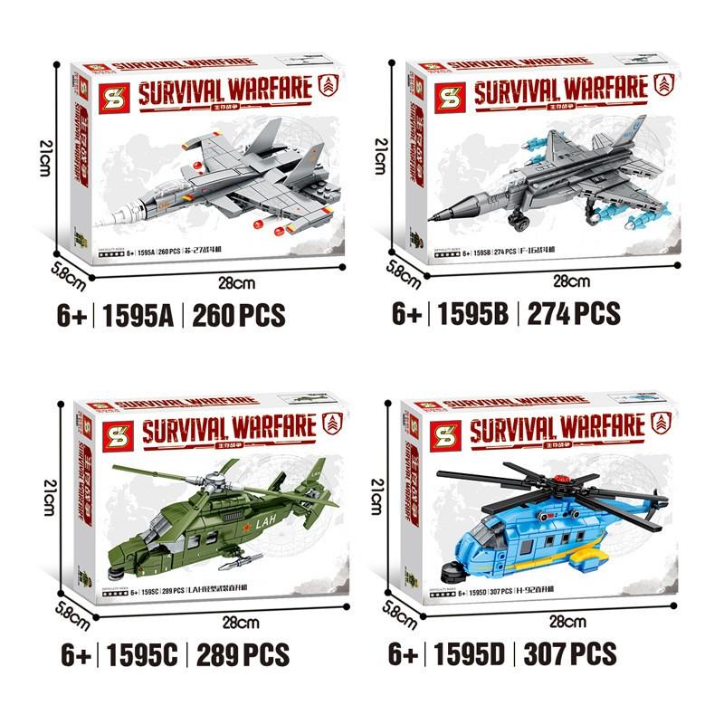 SY1595A-D SY ВВС: набор из 4 конструкторов