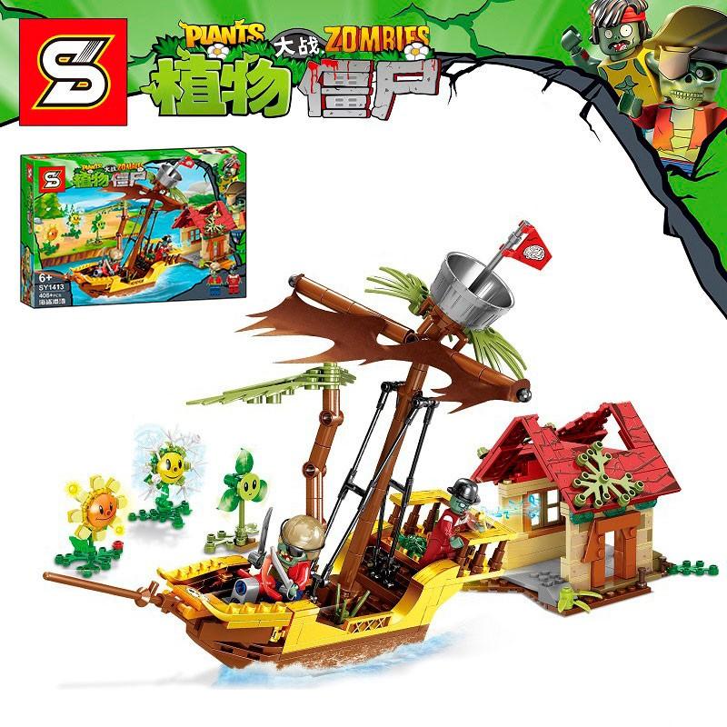SY1413 SY Пиратская гавань