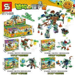 SY1493A-SY1493D SY Растения против Зомби 4 в 1