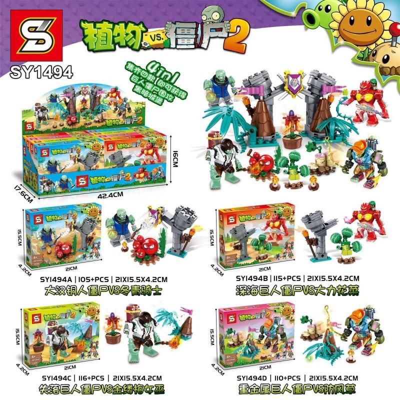 SY1494A-SY1494D SY Растения против зомби 2: 4 в 1
