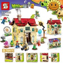 SY1520 SY Растения против Зомби 2: Оборона дома