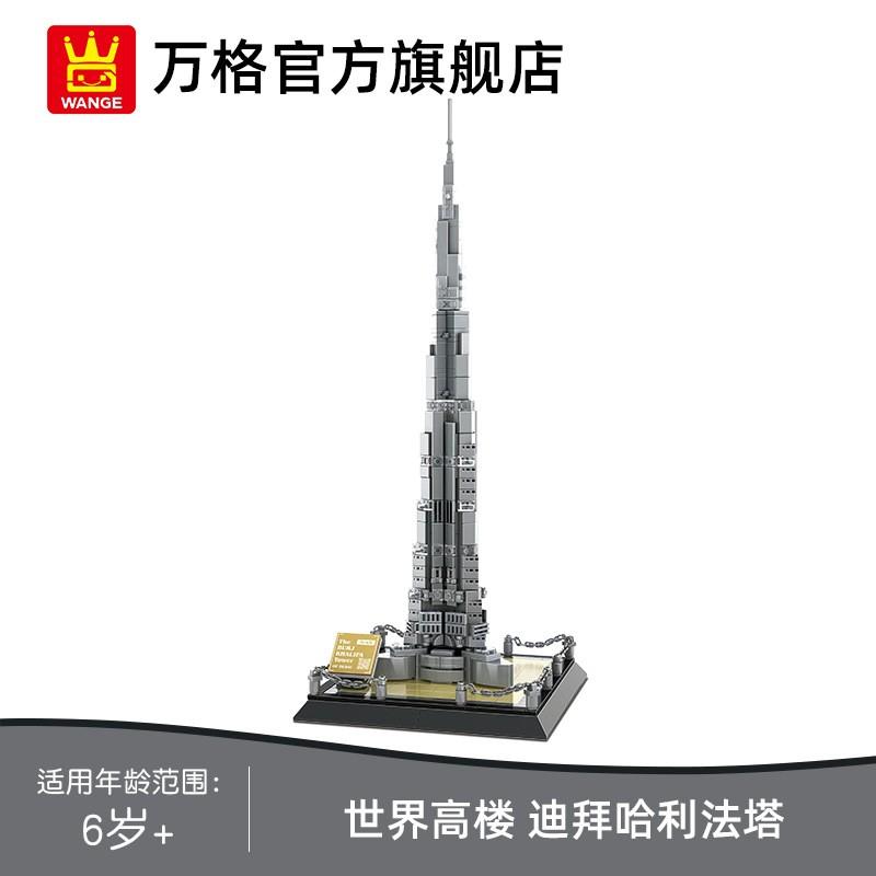 4222 Wange Бурдж-Халифа небоскрёб в Дубае