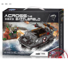 06017 XingBao The Battlefield Assault Boat
