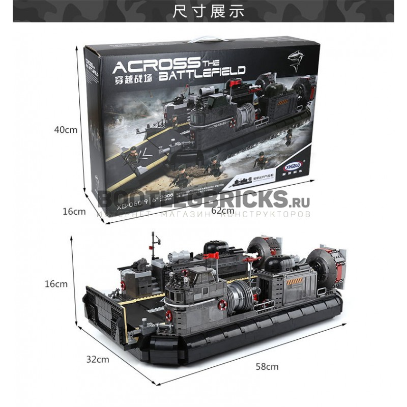 06019 XingBao The Amphibious Transport Ship