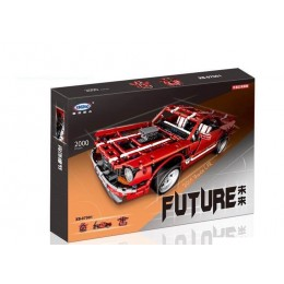 07001 XingBao Muscle Car