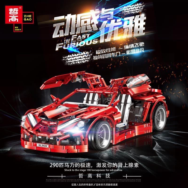 QL0420 ZHEGAO Vampire GT Deluxe