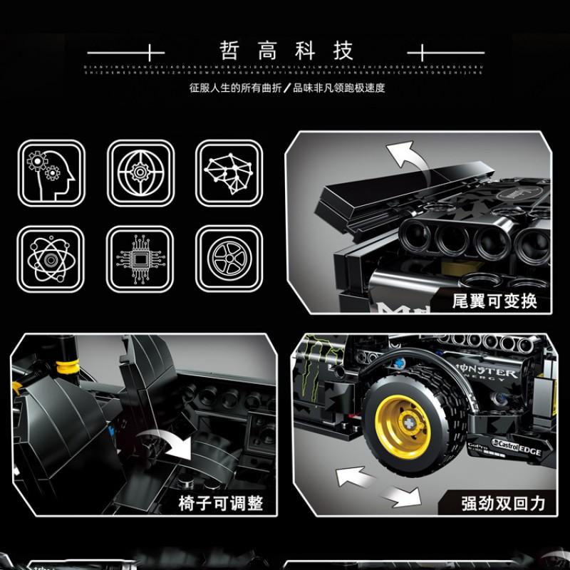 QL0426 ZHEGAO Ford Mustang Hoonicorn RTR дрифт-кар (PULL BACK)