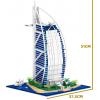 QL0963 ZHEGAO Бурдж-аль-Араб - отель Парус в Дубае