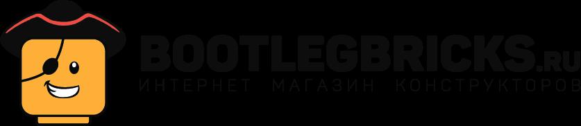 Интернет магазин BOOTLEGBRICKS.RU